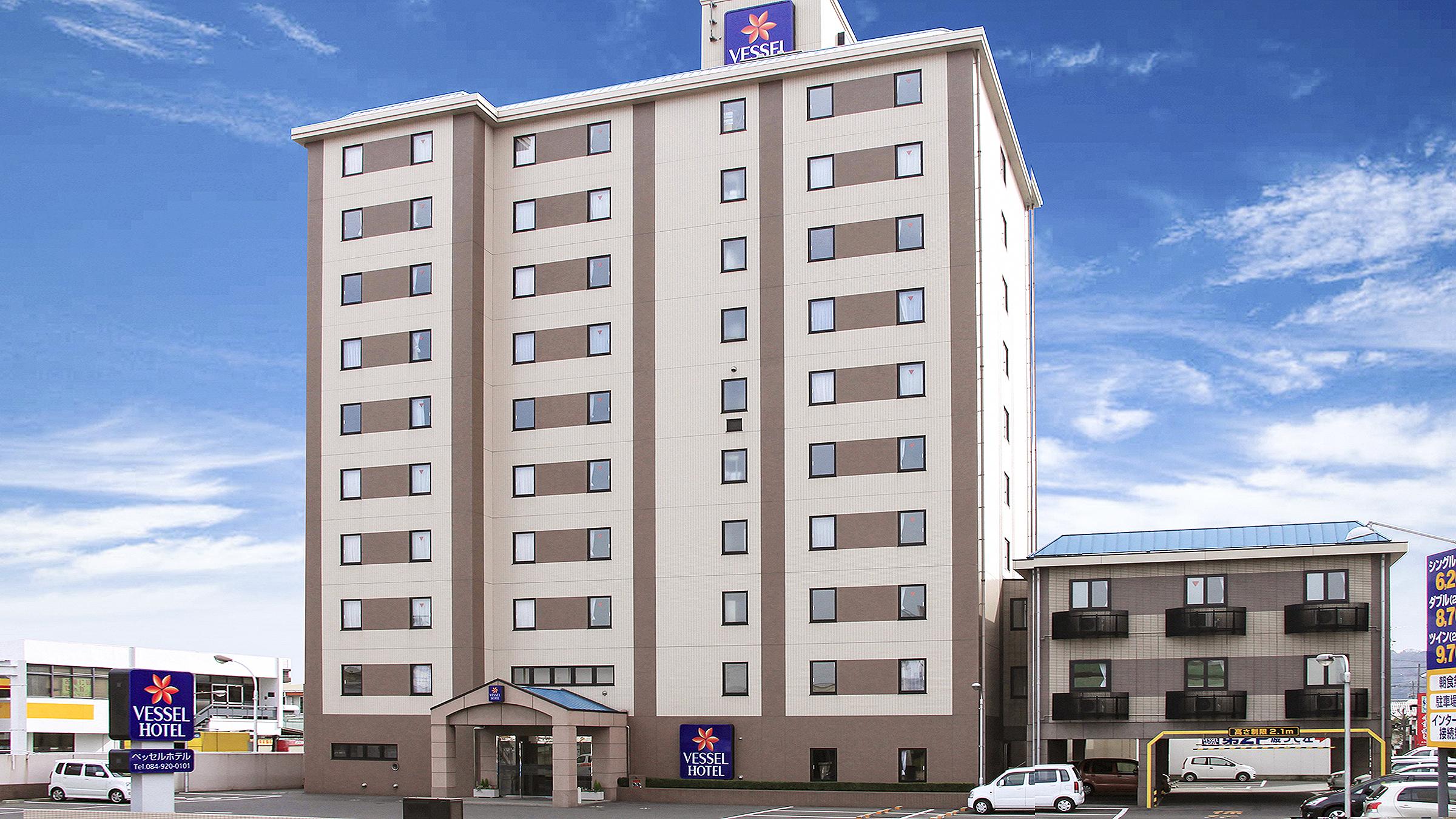 ベッセルホテル福山◆楽天トラベル