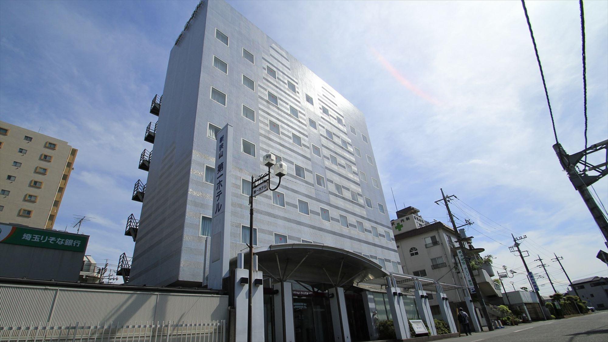 新狭山 第一ホテル◆楽天トラベル