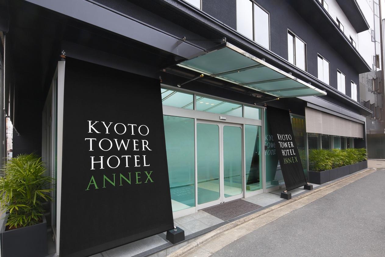 京都 タワーホテル アネックス◆楽天トラベル