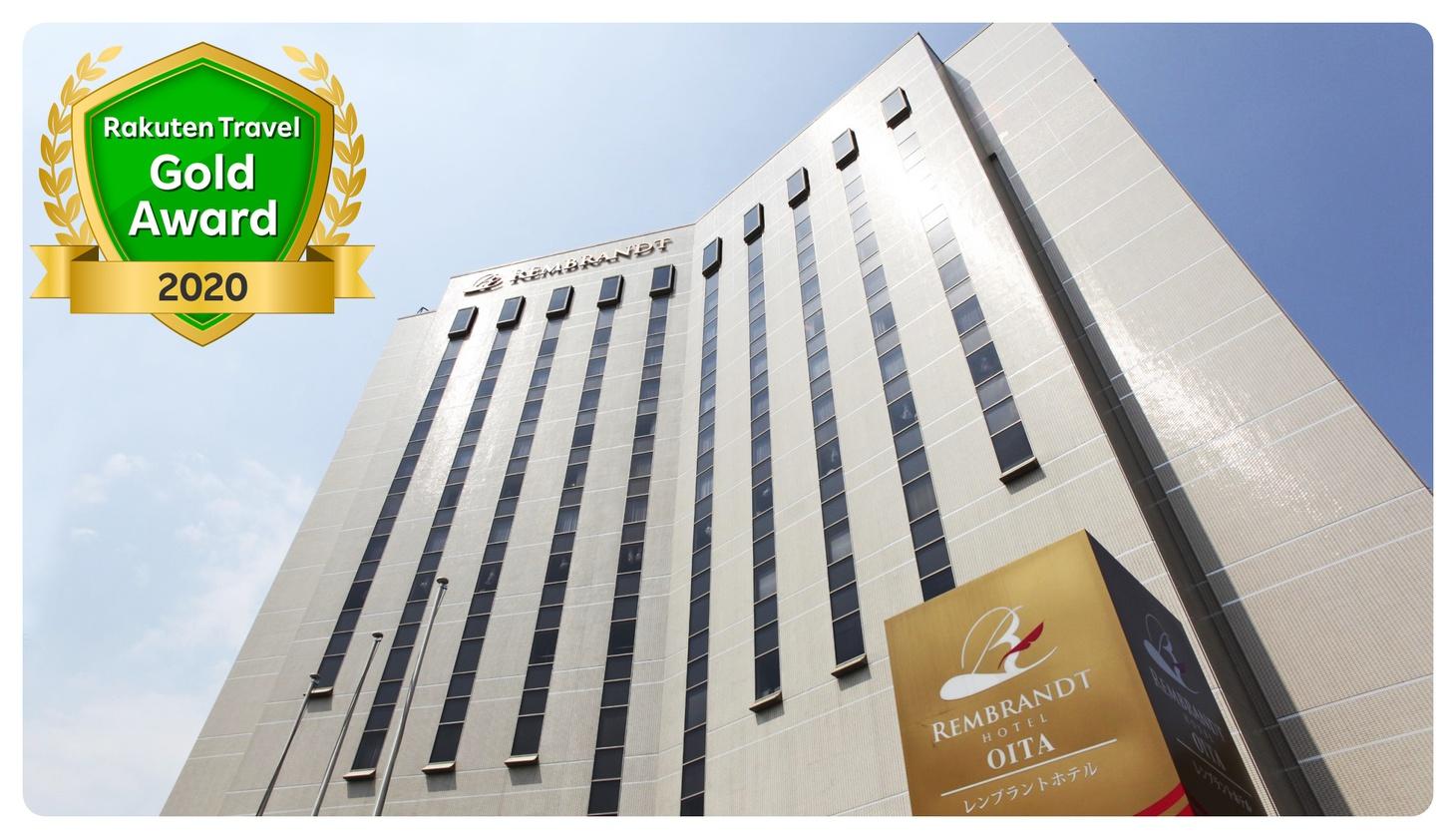 大分東洋ホテル