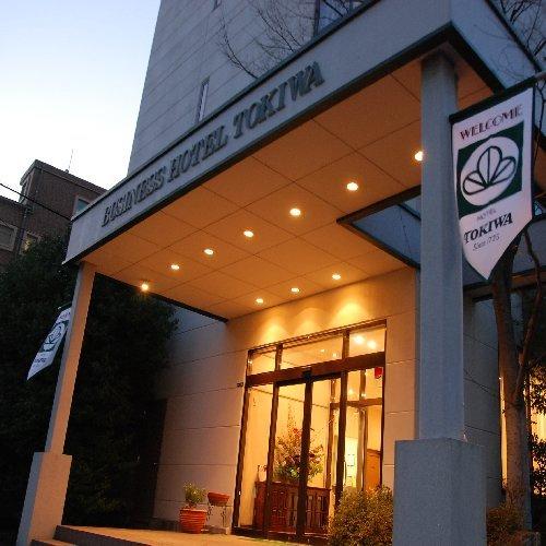 ホテル ときわ 駅南店◆楽天トラベル