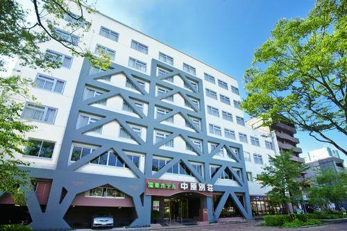 温泉ホテル 中原 別荘◆楽天トラベル