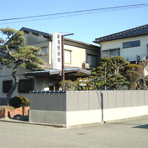 若浦屋旅館◆楽天トラベル