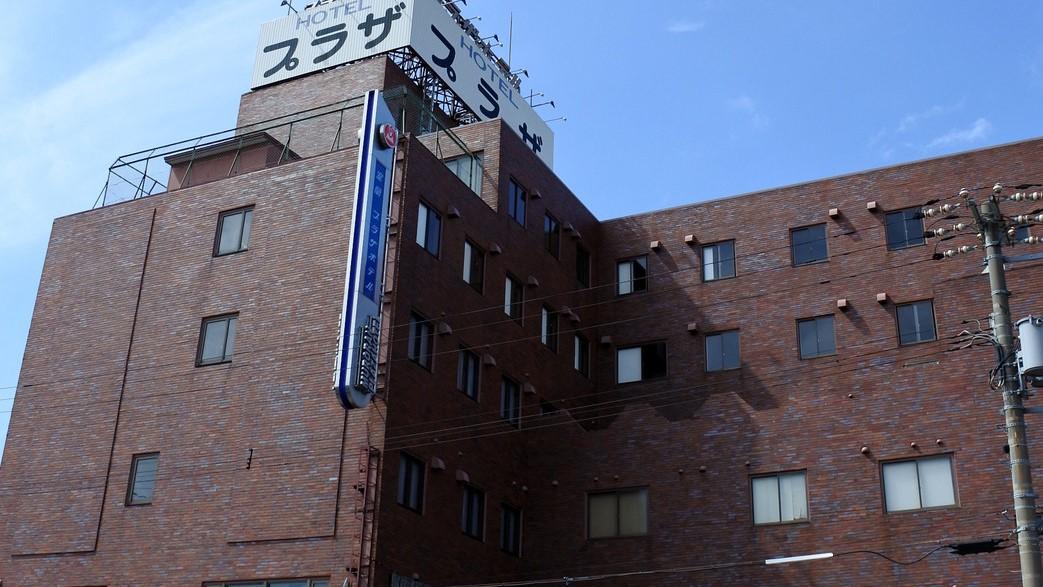 室蘭 プラザ ホテル◆楽天トラベル