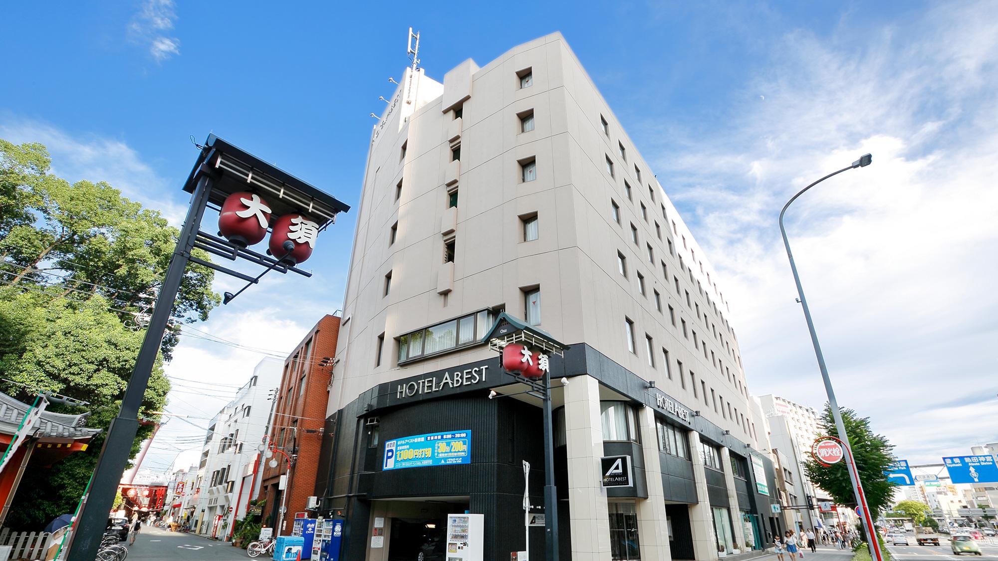 ホテル アベスト 大須観音駅前◆楽天トラベル