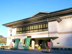 あやべ温泉 二王館◆楽天トラベル