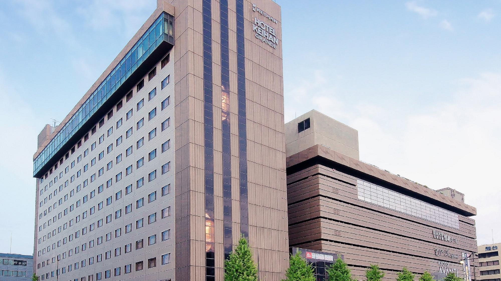 ホテル京阪京都外観