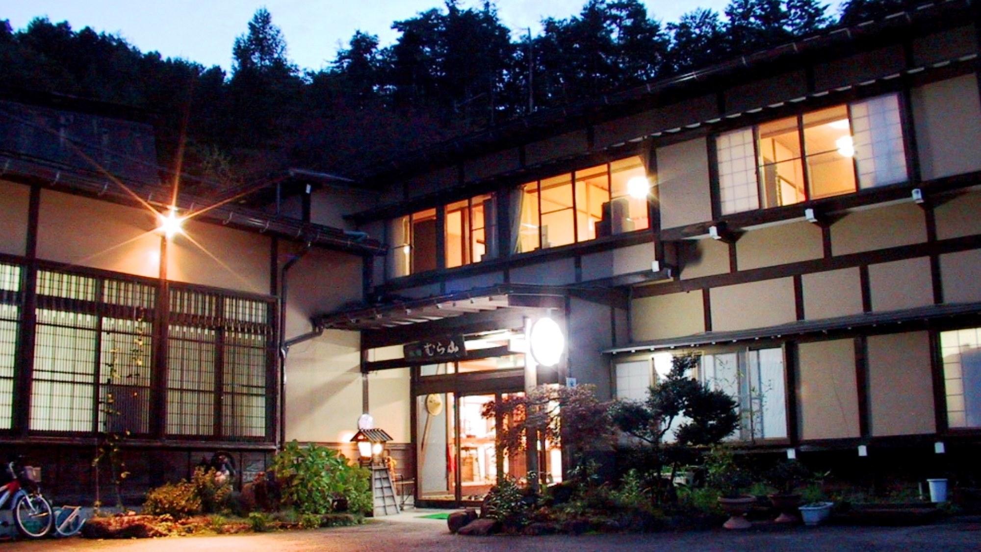 旅館 むら山◆楽天トラベル