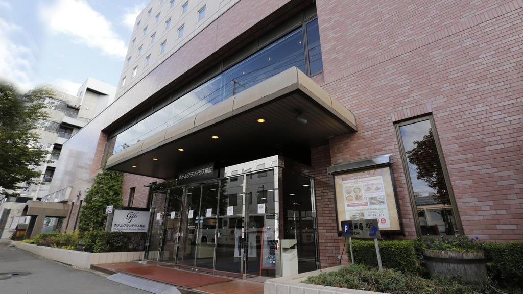 ホテル グランテラス 帯広◆楽天トラベル