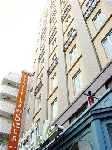 ホテルモントレ ラ・スール ギンザ
