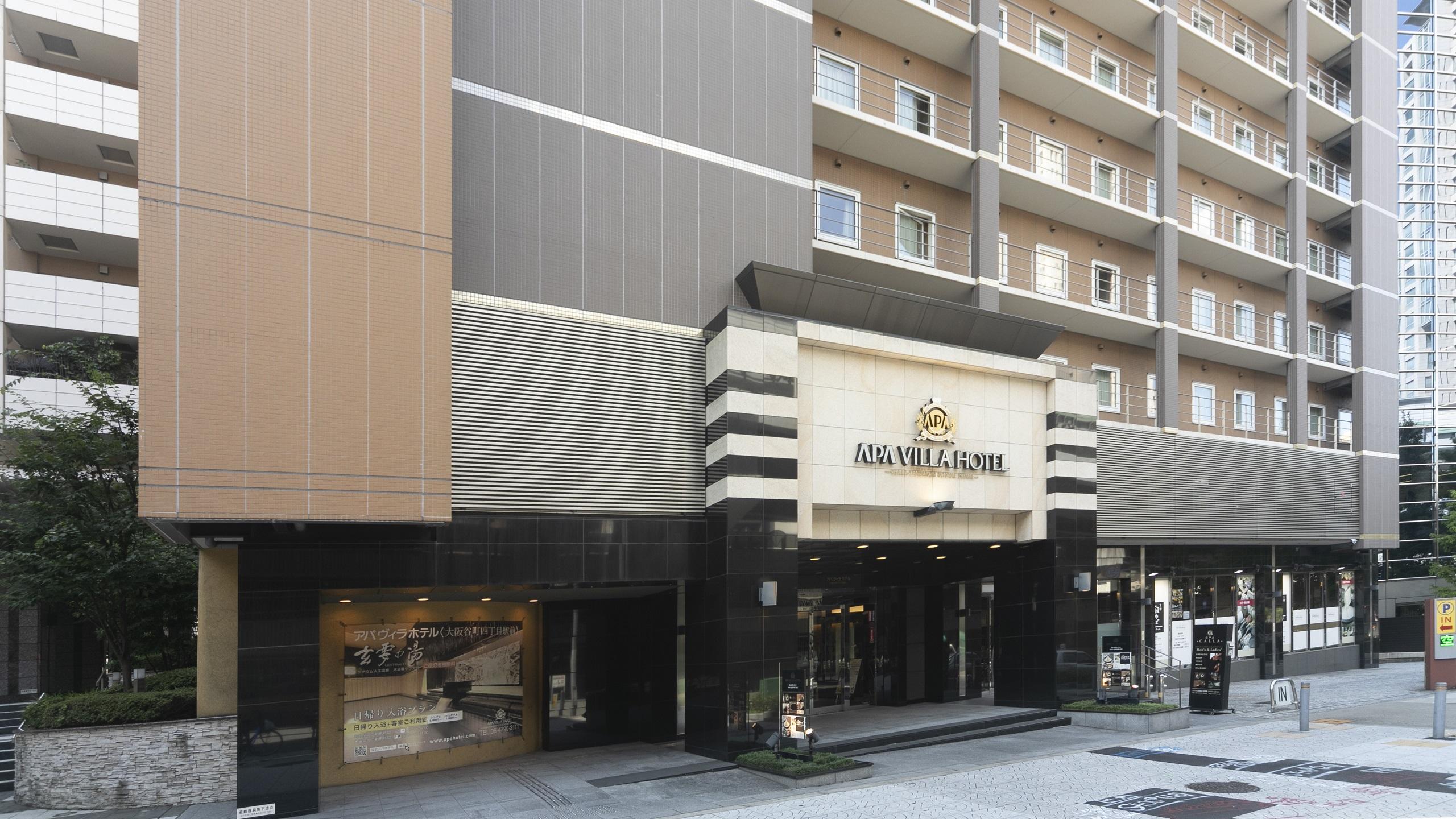 アパヴィラホテル 大阪谷町四丁目駅前◆楽天トラベル