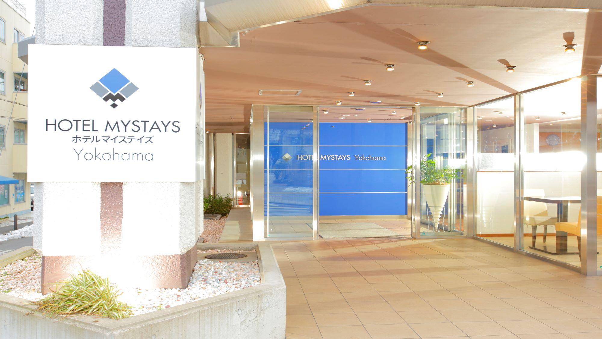 ホテル マイステイズ 横浜◆楽天トラベル