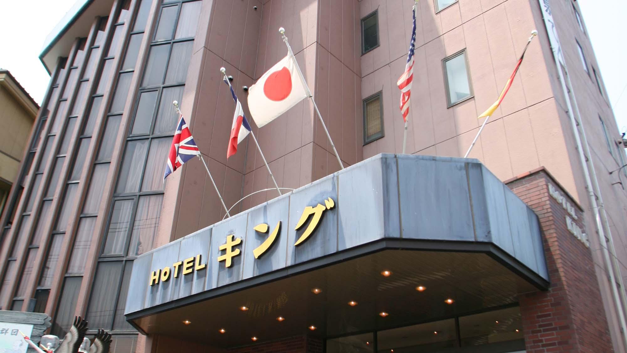ホテル キング◆楽天トラベル