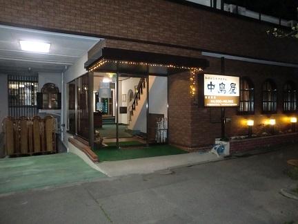 和風ビジネスホテル中島屋◆楽天トラベル