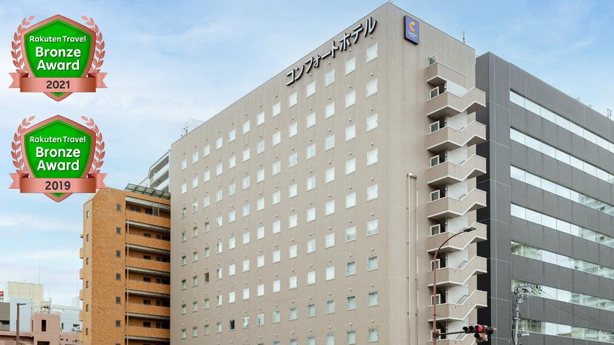 コンフォート ホテル 仙台東口◆楽天トラベル
