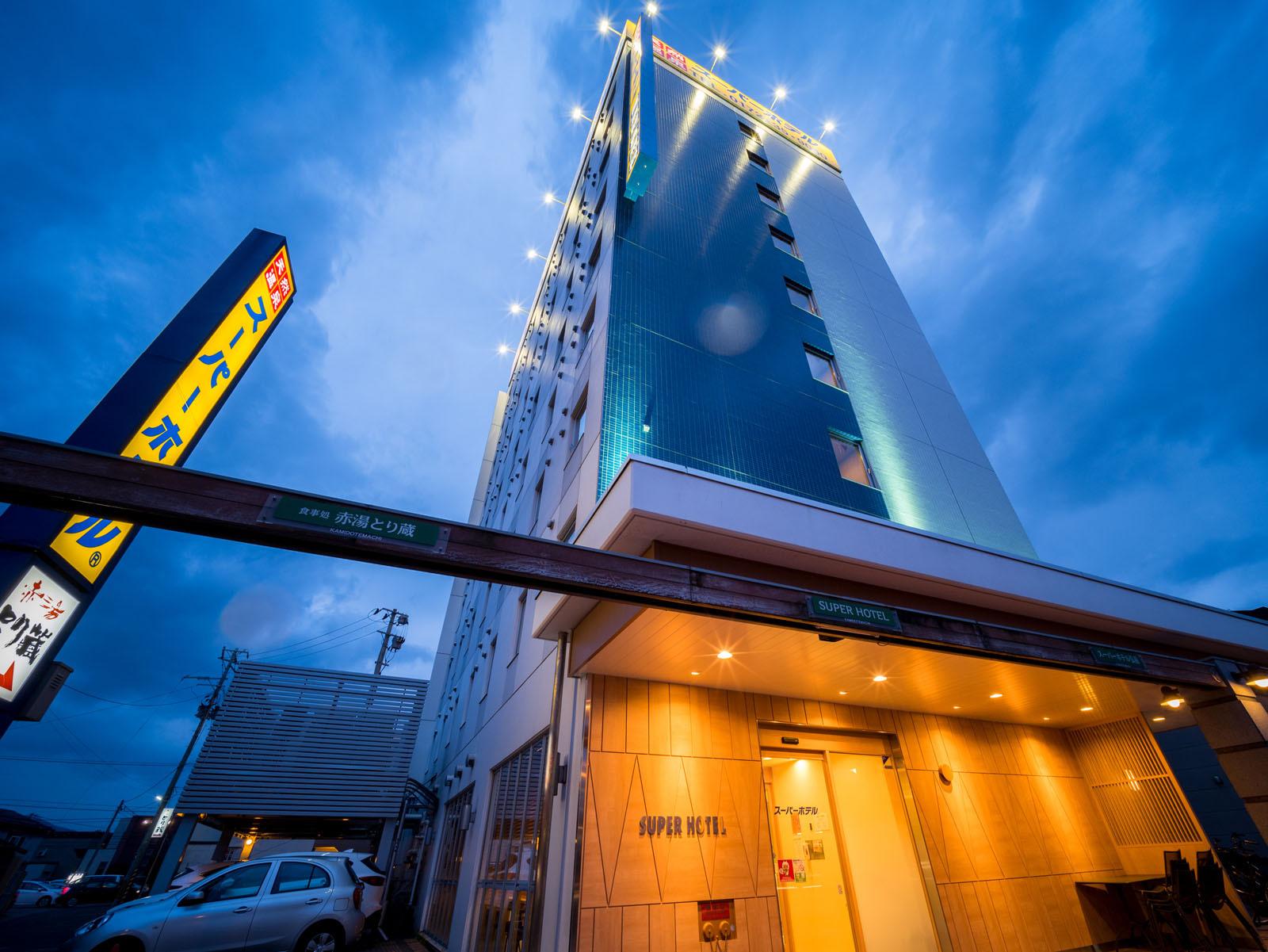 スーパーホテル 弘前◆楽天トラベル