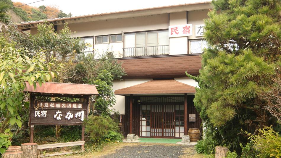 民宿 旅館 なか川◆楽天トラベル