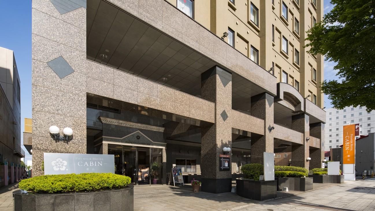 プレミア ホテル CABIN 帯広◆楽天トラベル