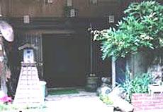 旅館 寿実れ荘◆楽天トラベル
