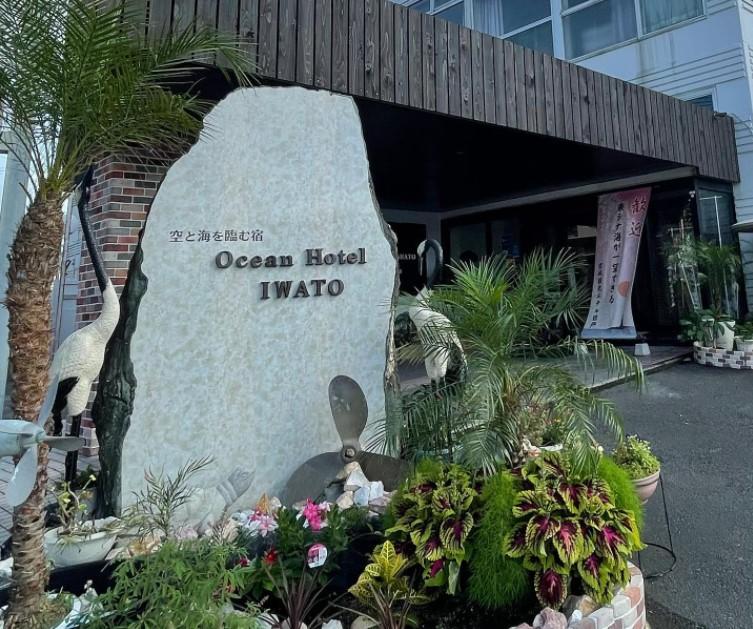 枕崎 観光ホテル 岩戸◆楽天トラベル