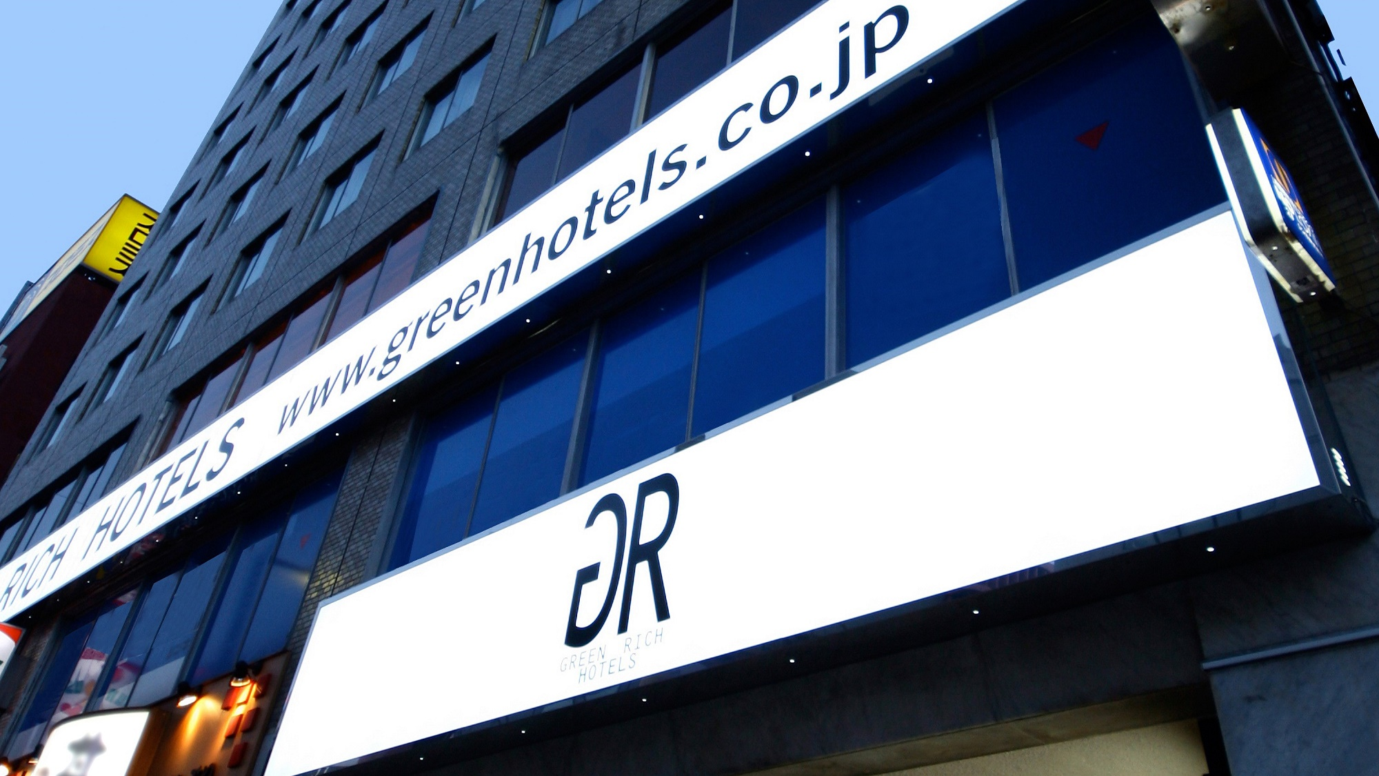 グリーン リッチ ホテル 鹿児島天文館◆楽天トラベル
