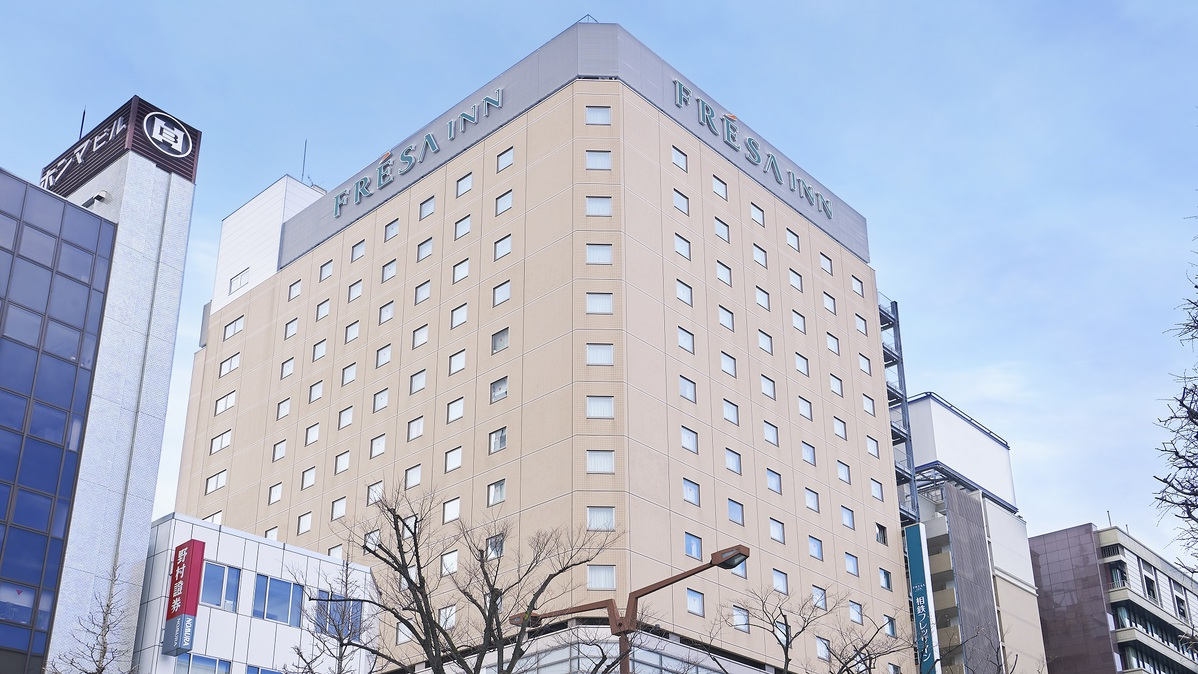 ホテル サンルート 川崎◆楽天トラベル