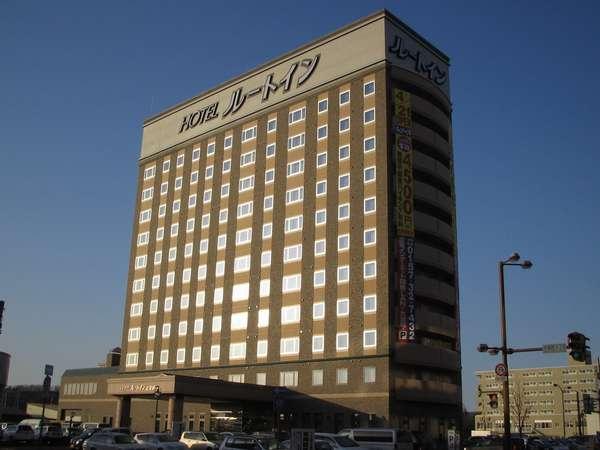 ホテル ルートイン 北見駅前◆楽天トラベル