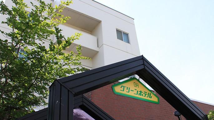 喜多方 グリーン ホテル◆楽天トラベル