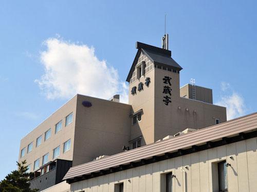 ホテル 武蔵亭◆楽天トラベル