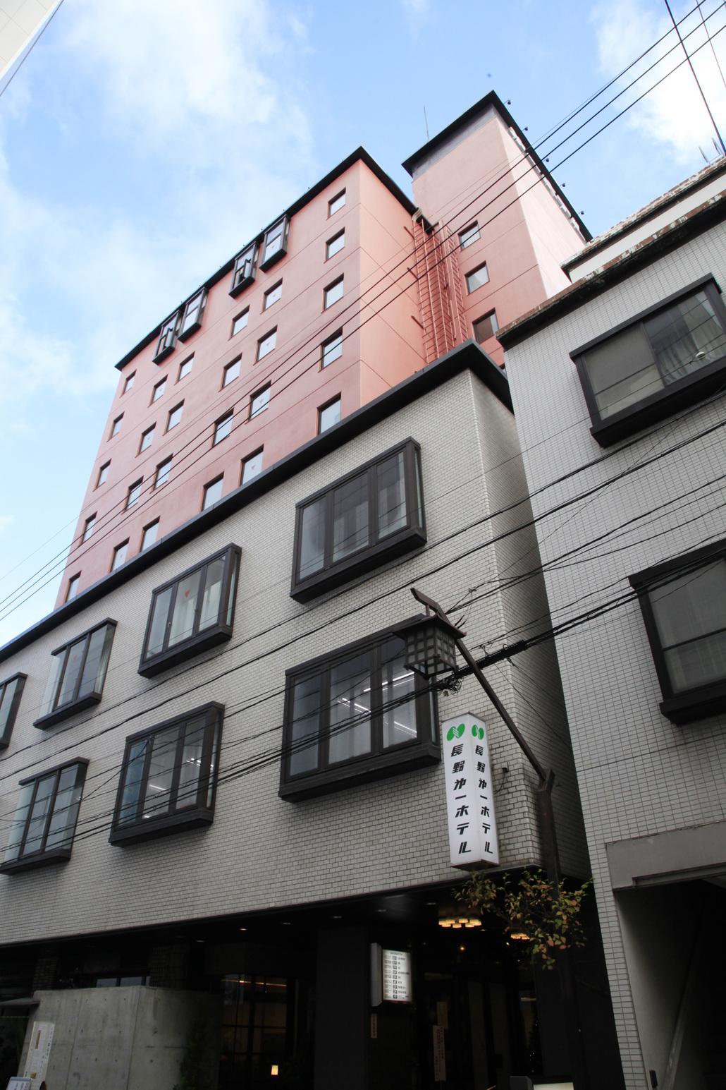 長野 第一ホテル◆楽天トラベル