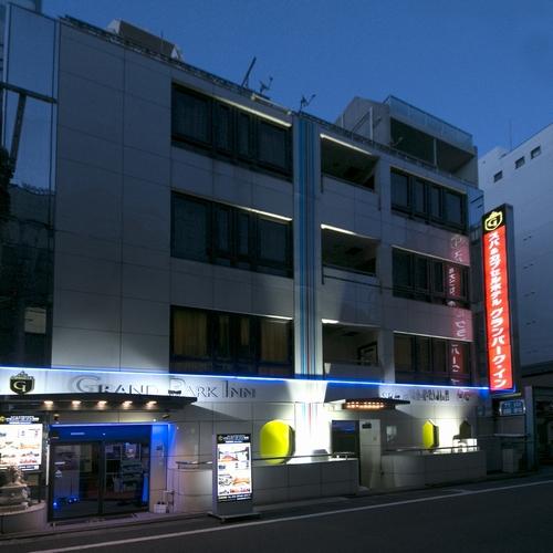 カプセルホテル フレスイン巣鴨◆楽天トラベル