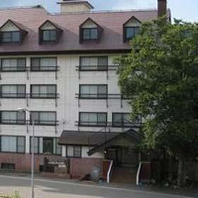 ハイランド ホテル 山荘◆楽天トラベル