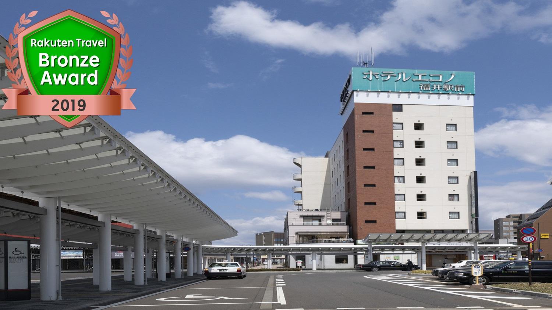 ホテル エコノ福井駅前◆楽天トラベル