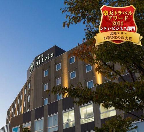 ホテル アリヴィオ◆楽天トラベル