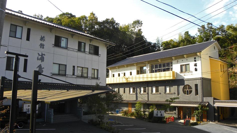 旅館 浦島◆楽天トラベル