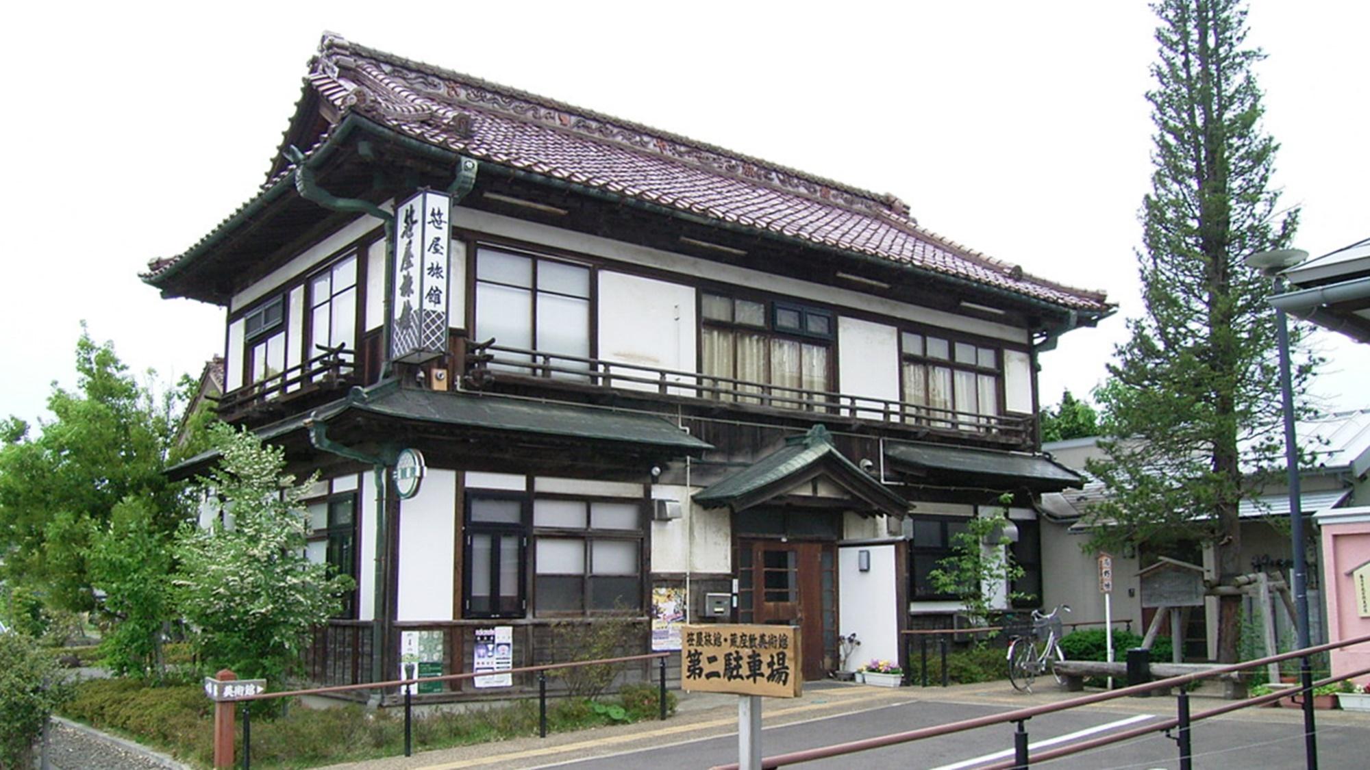 笹屋旅館◆楽天トラベル