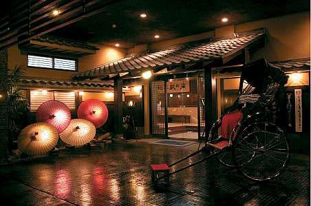 旅館 寿三◆楽天トラベル
