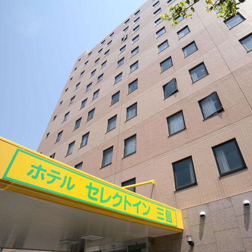 ホテル セレクトイン 三島◆楽天トラベル