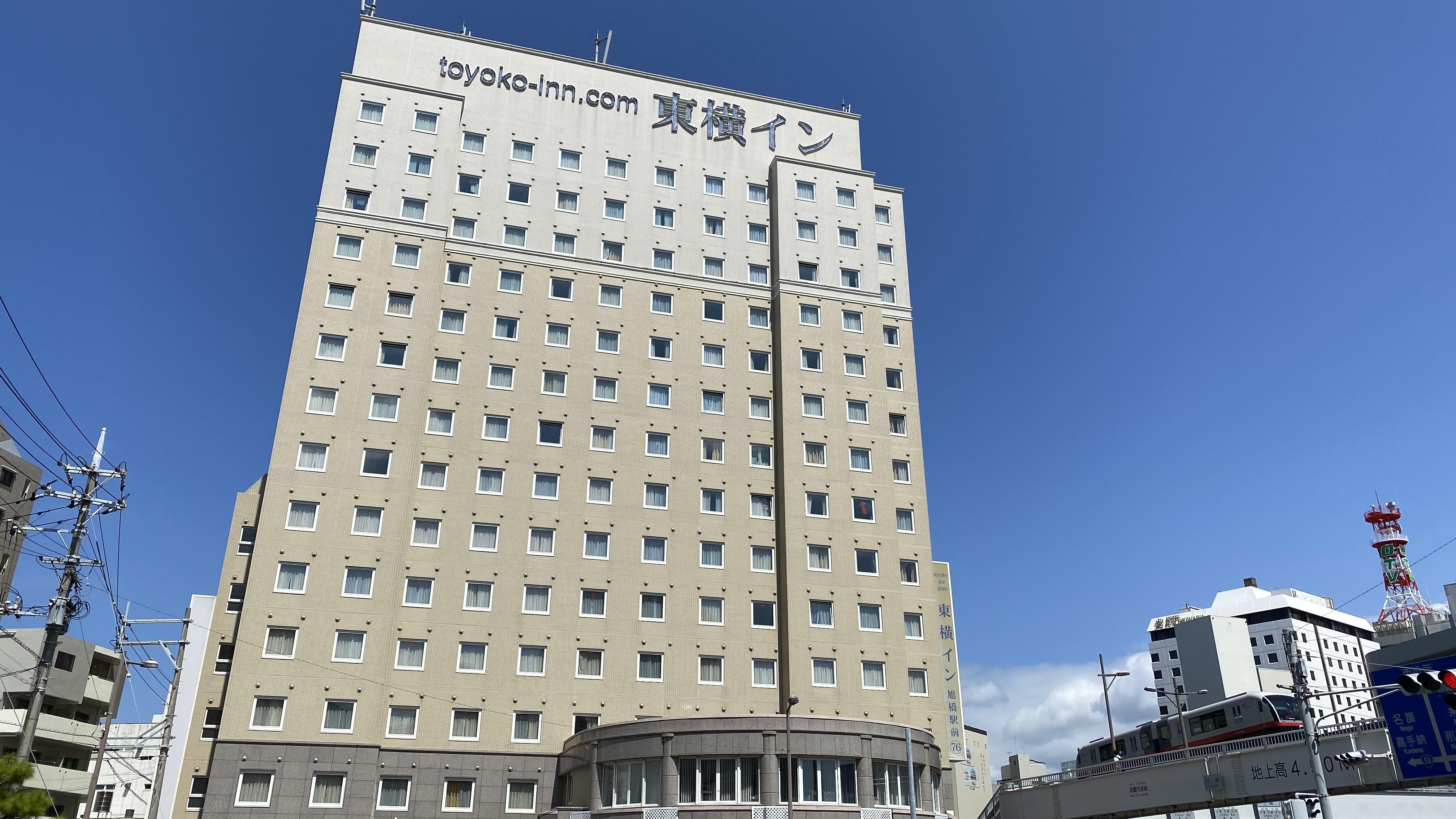 東横イン 那覇旭橋駅前◆楽天トラベル