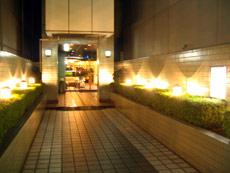 アイル・イン川崎◆楽天トラベル