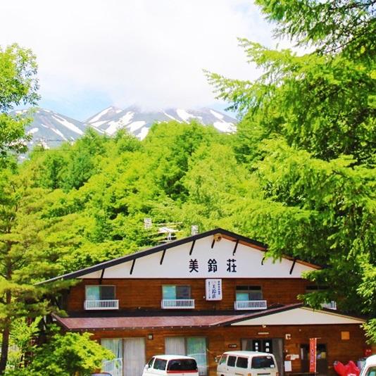 民宿 美鈴荘◆楽天トラベル