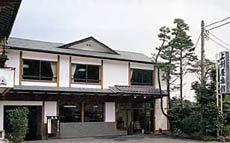 上州屋旅館◆楽天トラベル