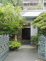 五嶋旅館◆楽天トラベル