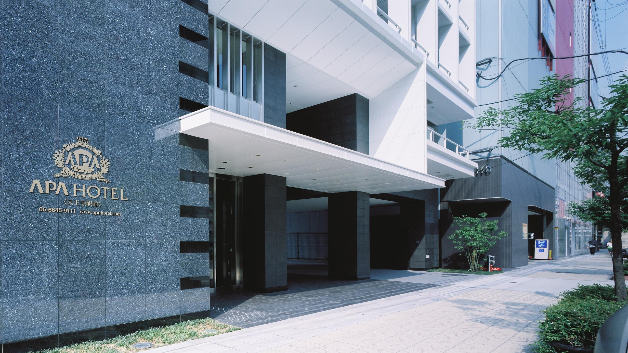 アパホテル 天王寺駅前◆楽天トラベル