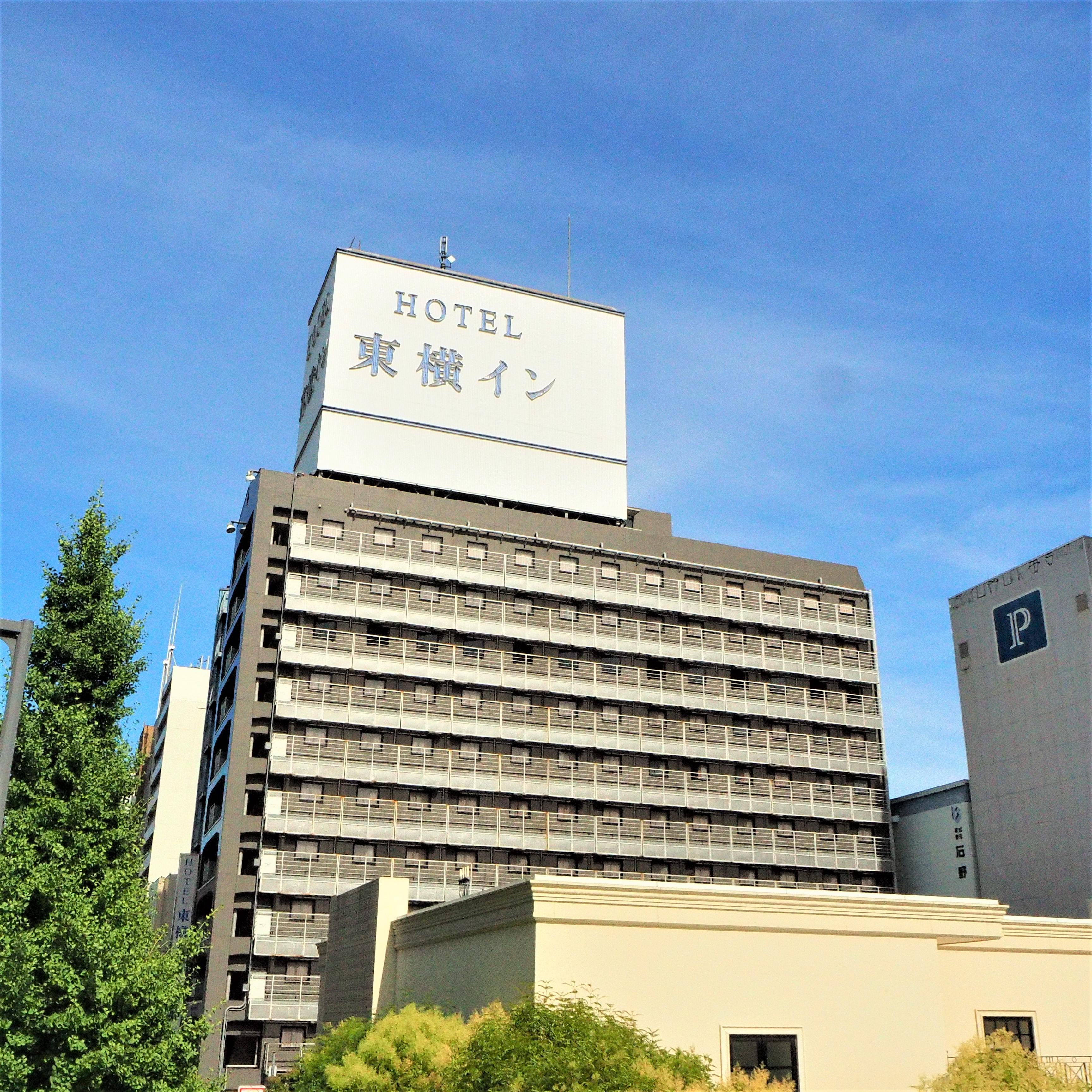 東横イン 大阪船場東◆楽天トラベル