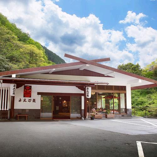 天城湯ヶ島温泉 木太刀荘