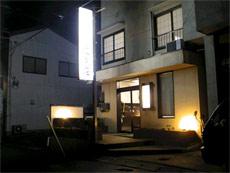 ビジネス旅館 近畿荘◆楽天トラベル