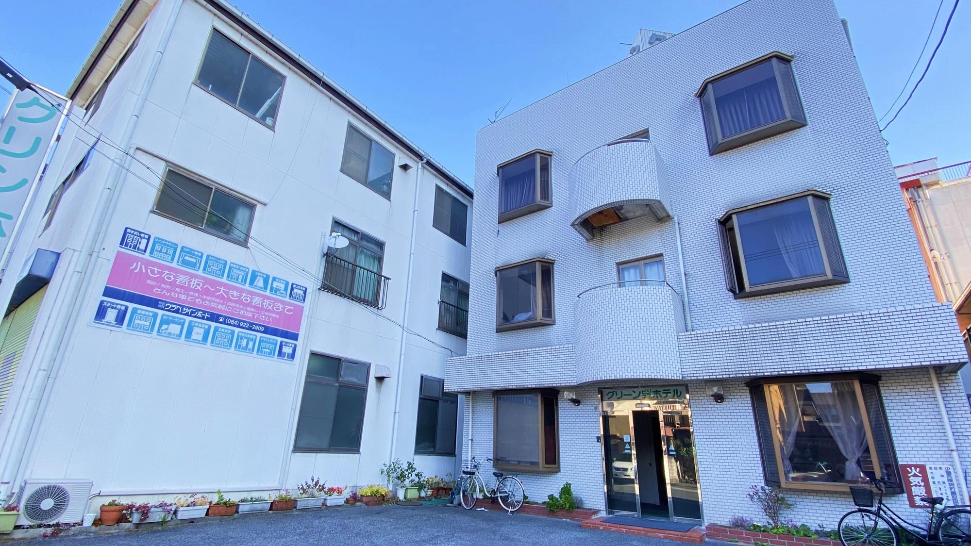 グリーン ビジネスホテル◆楽天トラベル