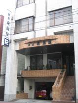 ビジネスホテル 花鳥屋◆楽天トラベル