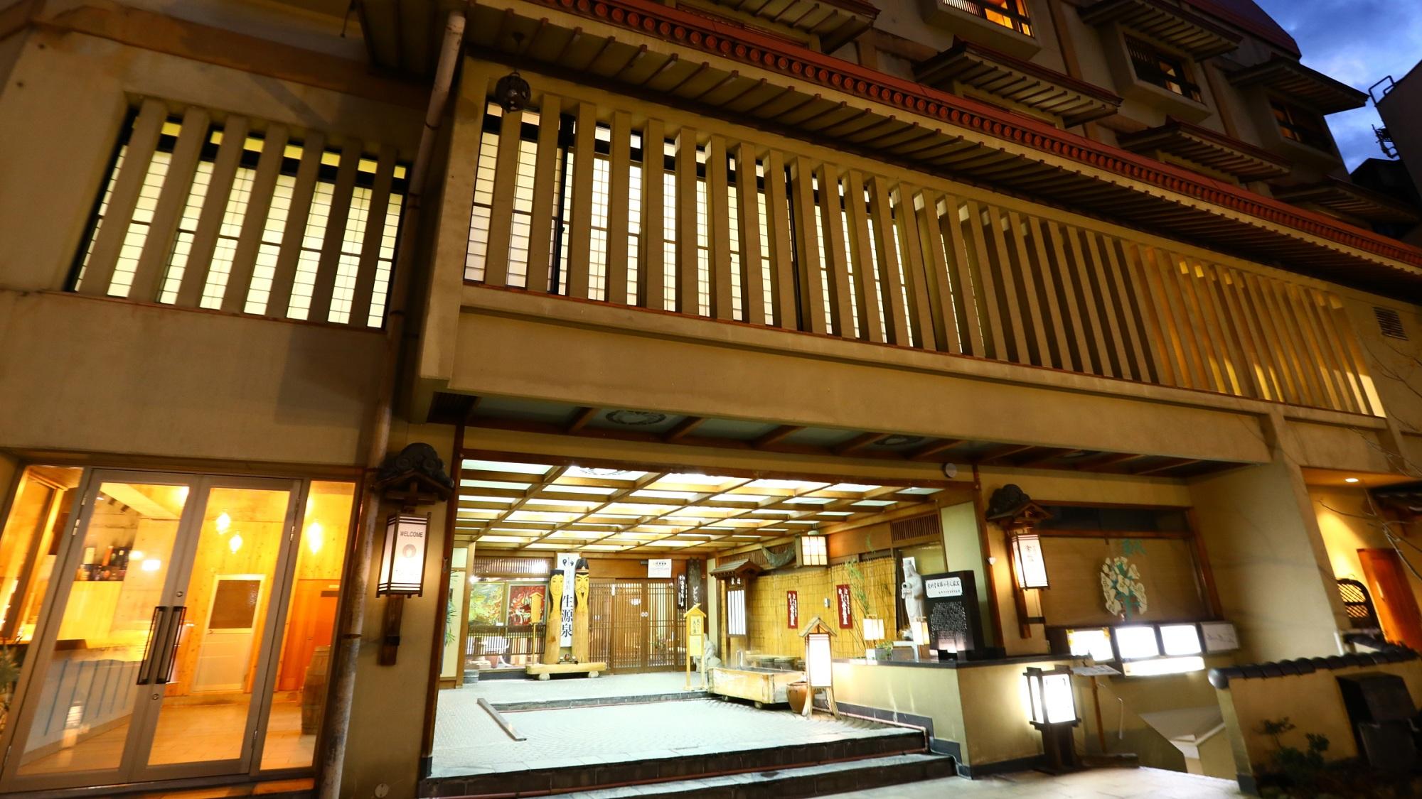野沢温泉 常盤屋旅館 の写真